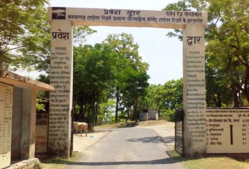 Kalagarh Tiger Reserve